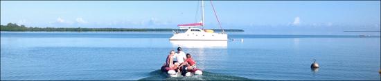 Le Lagon Caraïbes - Catamaran à voiles